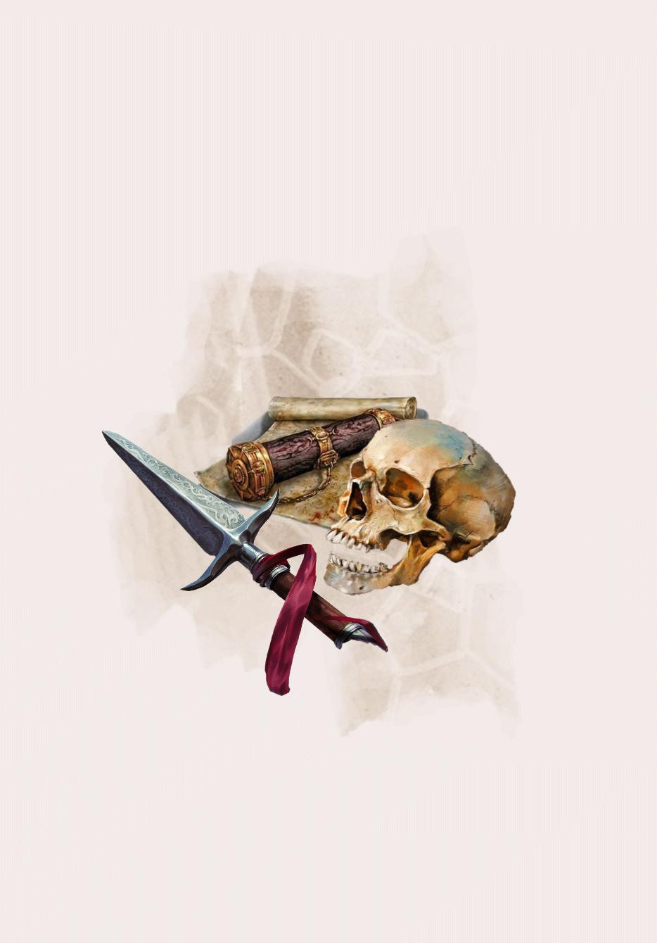 Правила смерти, боя, кражи и ограбления